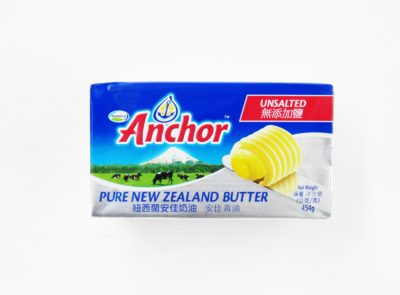 Illustration of Difference Between Belcube Laughing Cow And Unsalted Butter Anchor?