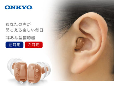 Illustration of The Shape Of The Right And Left Ear Is Different?