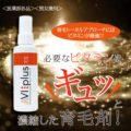The Use Of Vitamin A Together With Hair Growth Agents?