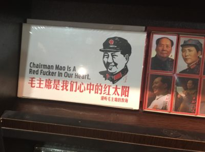 Illustration of Why Can't An MAO Be Given To Patients With Heart Disease?