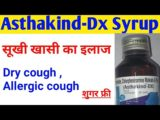What Is The Dx From A Dry Cough That Is Checked To A Blood Test?