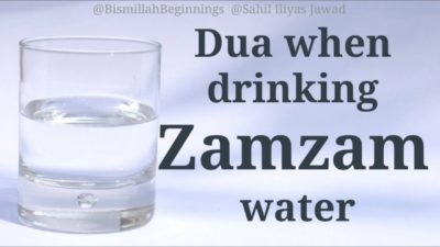 Illustration of Can A 4 Month Baby Drink Zamzam Water?