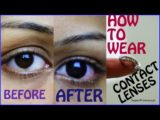 Initial Use Of Contact Lenses?